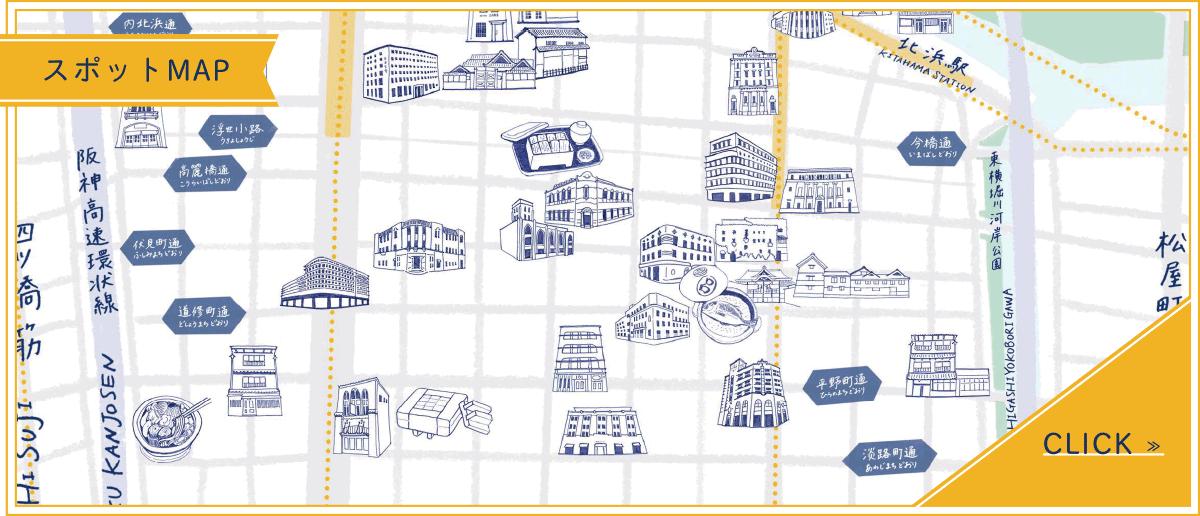 船場の観光案内:スポット別 地図